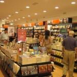Feltrinelli: promozioni -25% su tantissimi libri