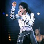 """Sconti Hoepli: """"Michael Jackson. Vita di una leggenda"""" di Michael Heatley"""