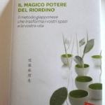 """""""Il magico potere del riordino"""" di Marie Kondo"""